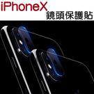 蘋果 apple iphone 6 plus 6S 7 iphone7 plus iPhoneX 透明 手機 鏡頭貼 膜 保護貼 鏡頭膜 BOXOPEN