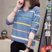 V領四色橫線針織上衣(2色) XL~4XL【352714W】【現+預】☆流行前線☆