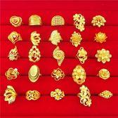 新越南沙金仿黃金女戒指食指開口情侶戒指歐幣鍍金
