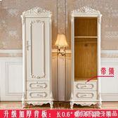 定制 歐式單門衣柜兩門衣櫥2門柜美容院儲物柜兒童臥室定制小衣柜白色qm    橙子精品