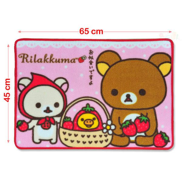 《真心良品》Rilakuma草莓地板踏墊(1入)
