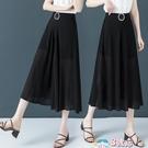雪紡半身裙女夏薄2021新款大碼黑色高腰闊腿褲寬鬆垂感顯瘦裙褲子 8號店