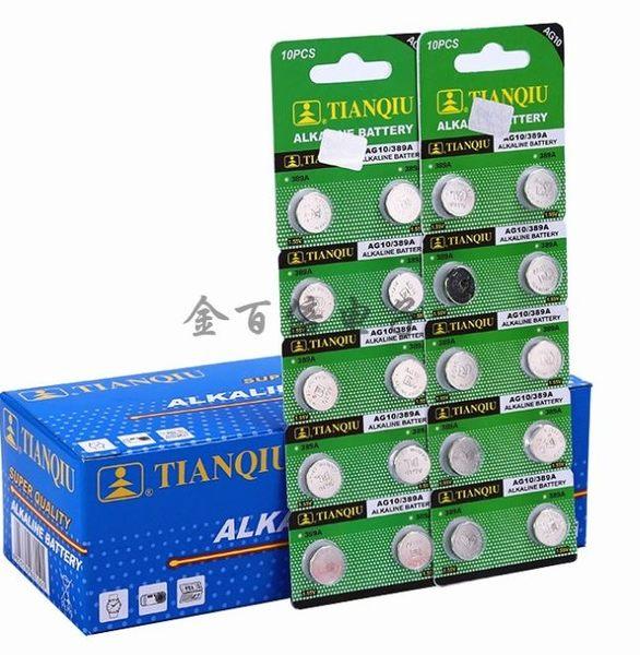 AG10 鈕扣型/水銀電池(1卡10顆) 29元