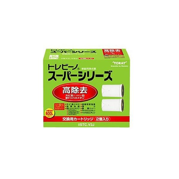 [2東京直購] TORAY 濾心STC.V2J (2入)