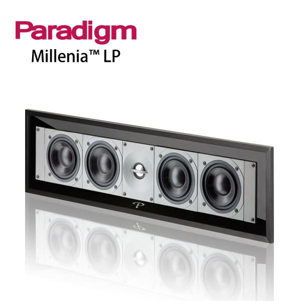 【勝豐群音響竹北】Paradigm Millenia LP  平面喇叭 (支)