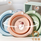 【2個裝】可折疊面盆臉盆新生寶寶洗臉盆兒童用品【宅貓醬】