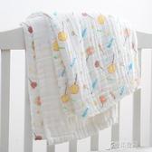 嬰兒被初生嬰兒浴巾純棉超柔紗布新生兒洗澡紗布寶寶洗澡巾幼兒包被被子【快出】