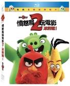 【停看聽音響唱片】【BD】憤怒鳥玩電影2:冰的啦