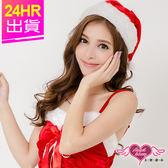 角色扮演道具 紅 聖誕帽 耶誕帽 帽子 派對 表演 角色服 角色扮演配件 天使甜心Angel Honey