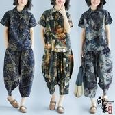 復古抽象印花棉麻加肥大尺碼寬鬆蝙蝠袖低襠褲時尚套 超值價