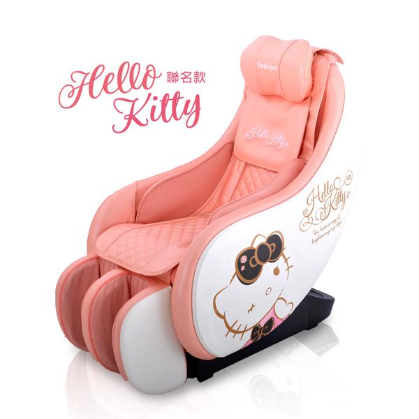 【Hello Kitty X tokuyo】Mini 玩美椅PLUS 按摩椅TC-292H 贈多功能電烤盤組(市價$4280)