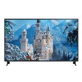 (含標準安裝)Panasonic國際牌55吋4K聯網電視電視TH-55FX600W