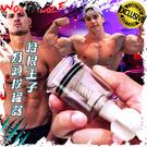 WOWWOLF哈根王子奶頭拔罐器@3號※單筒販售 增大 乳頭 吸吮器 NV0056 【18禁商品】