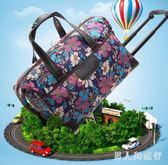拉桿包旅行包男士歐美時尚新款潮大容量防水拖包女商務手提登機包 DR13204【男人與流行】