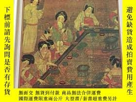 二手書博民逛書店A罕見Taste for MusicY17030 出版1989