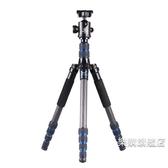 專業雲台G776碳纖維三腳架單反照相機輕便攜專業攝影支架全景雲台套裝wy