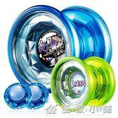 雙鑽火力少年王5高級炫光金屬球幻日輪悠悠球玩具676204 優家小鋪