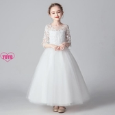 YOYO 花童禮服 兒童洋裝 小禮服 演出服 兒童公主裙