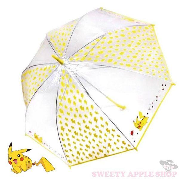 日本限定 皮卡丘 滿版 直立傘