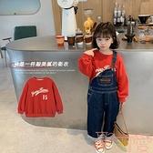 女童韓版衛衣秋裝長袖上衣時尚長袖打底衫【聚可愛】