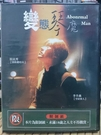 挖寶二手片-J03-070-正版DVD*韓片【變態琴魔】-崔民秀*李升燕