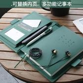 韓國小清新簡約A5商務會議工作筆記本子記事本文具手賬本男女