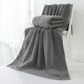 加厚650g純棉大浴巾