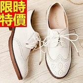 女牛津鞋-雕花搖滾風時髦粗跟綁帶女皮鞋65y53【巴黎精品】