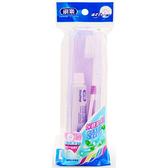 刷樂成人旅行組 兒童旅行組 潔牙組 牙刷牙膏 牙齒清理清潔 旅行必備 shallop【生活ODOKE】