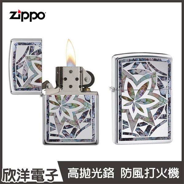 Zippo High Polish Chrome/Fusion 防風打火機 (29727)