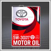 【愛車族】日本正廠 豐田 TOYOTA Motor Oil 5W30 機油4L 原裝進口