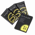 Play&joy.水性潤滑液-瑪卡熱感隨身盒(3mlX3包)