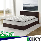 二代佐佐木-機能型燈光雙人5尺床頭片+床底