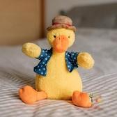 公仔娃娃 丑萌玩偶可愛毛絨玩具 超丑公仔娃娃小黃鴨加油鴨子生日禮物女 雙12提前購