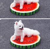水果西瓜墊可拆洗寵物窩貓墊坐墊 夏天泰迪墊子狗窩床 WE1403【東京衣社】