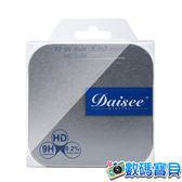 Daisee 77 77mm DMC SLIM UV-HAZE X-HD NANO MC SLIM 鋁質超薄框3.5mm 光學玻璃 保護鏡