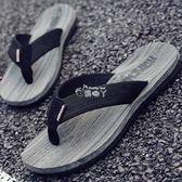 拖鞋男夏季涼拖防滑韓版潮個性時尚外穿男士涼鞋沙灘鞋室外人字拖 俏腳丫