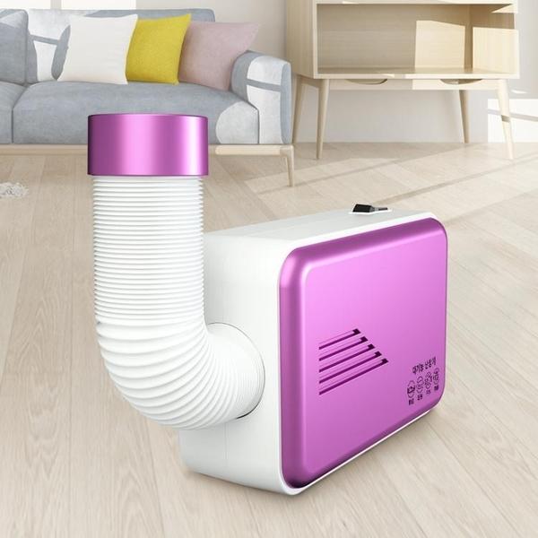(快出)家用烘乾機烘衣服暖被機嬰兒小型便攜速幹機多功能大容量風乾機