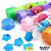 洗手紙 試管裝香皂花紙 外出攜帶方便 多洗手 殺菌 不挑色  寶貝童衣