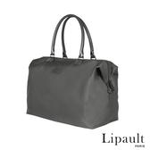 法國時尚Lipault 簡約時尚中型旅行袋M(煙燻灰)