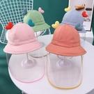 嬰兒防護帽子防飛沫女寶寶防護帽兒童春秋面罩漁夫帽防疫 錢夫人小鋪
