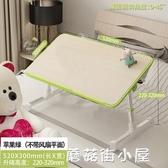 床上小桌子可摺疊桌簡易家用小桌板懶人書桌大學生宿舍筆記本電腦ATF 蘑菇街小屋