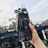 運動水壺正韓運動健身少女心塑料水杯孕婦吸管杯子學生男女防摔簡約隨手杯