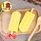 風之果 夏天很芒-愛文芒果牛奶枝仔冰冰棒(18支/盒)x1盒