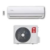 (含標準安裝)萬士益變頻分離式冷氣8坪MAS-50MV5/RA-50MV5