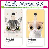 Xiaomi 紅米Note 4X 5.5吋 寵貓系列手機殼 大眼貓咪背蓋 PC手機套 可愛萌貓保護套 彩繪保護殼 硬殼