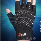 啞鈴器械單杠鍛煉護腕手套