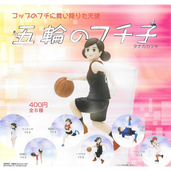 小全套5款【日本正版】日本奧運五輪 杯緣子 扭蛋 轉蛋 杯緣子女孩 杯緣公仔 KITAN 304913A 304913B