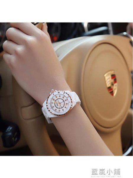 陶瓷女錶正品白色韓版簡約石英錶夜光防水手錶女水鑽學生潮流時尚QM 藍嵐