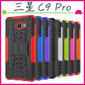 三星 Galaxy C9 Pro 6吋 輪胎紋手機殼 全包邊背蓋 矽膠保護殼 支架保護套 PC+TPU手機套 炫紋後殼